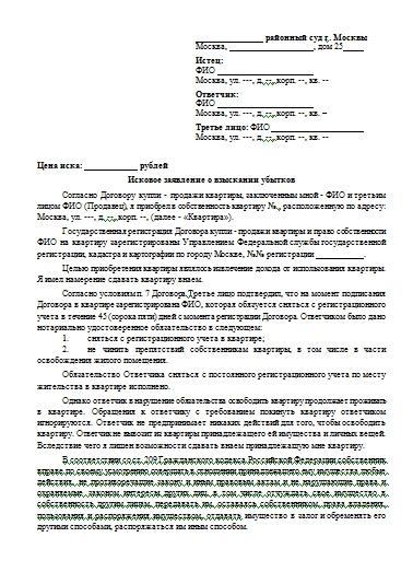 Анализ рентабельности собственного капитала предприятия Студопедия